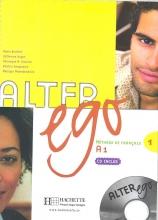 فلش کارت کتاب alter ego A1