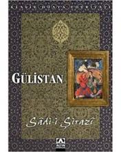 کتاب زبان Gulistan Sadi-i Sirazi
