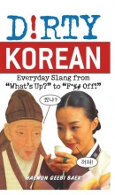 کتاب (Dirty Korean (Dirty Everyday Slang