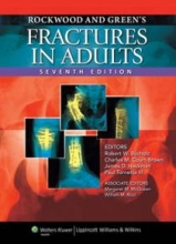 ROCKWOOD AND GREEN'S FRACTURES IN ADULTS & children 2010  3VOLUME