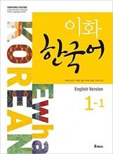 کتاب زبان Ewha Korean 1 - 1
