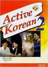 کتاب زبان کره ای Active Korean 2