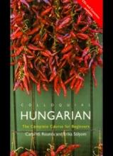 کتاب زبان کتاب مجارستانی colloquial hungarian