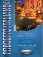 کتاب زبان (Nuovo Progetto italiano 1 (+DVD