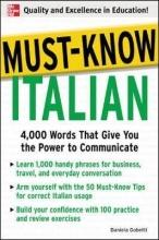 کتاب زبان Must-Know Italian : 4,000 Words That Give You the Power to Communicate