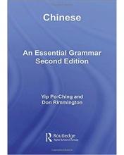 کتاب گرامر چینی Chinese: An Essential Grammar, Second Edition