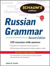 کتاب گرامر روسی Schaum's Outline of Russian Grammar, Second Edition