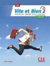 کتاب ویت ات بین ویرایش دوم Vite et bien 2 - 2ème - B1 + CD