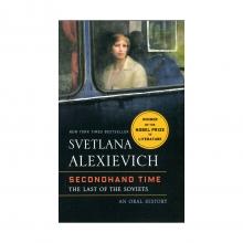 کتاب رمان انگلیسی Secondhand  Svetlana Alexievich